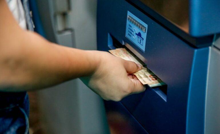 Homem procura a polícia após ter mais de R$ 22 mil reais debitado de sua conta bancária em Cerejeiras